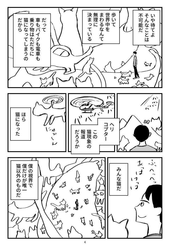 f:id:kuro0606:20180614160740j:plain