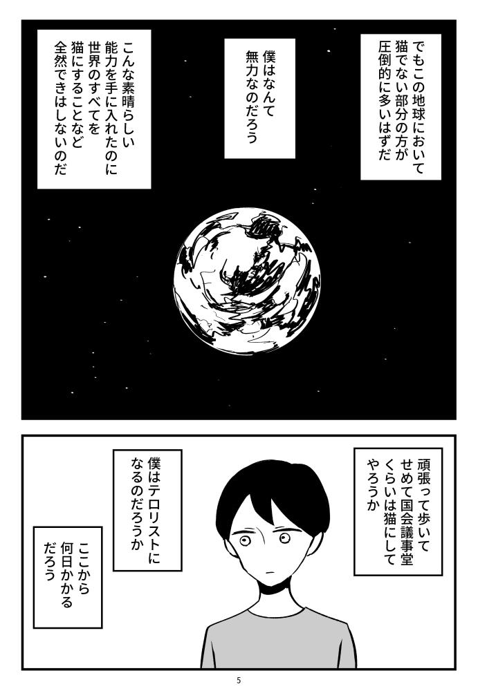 f:id:kuro0606:20180614160757j:plain
