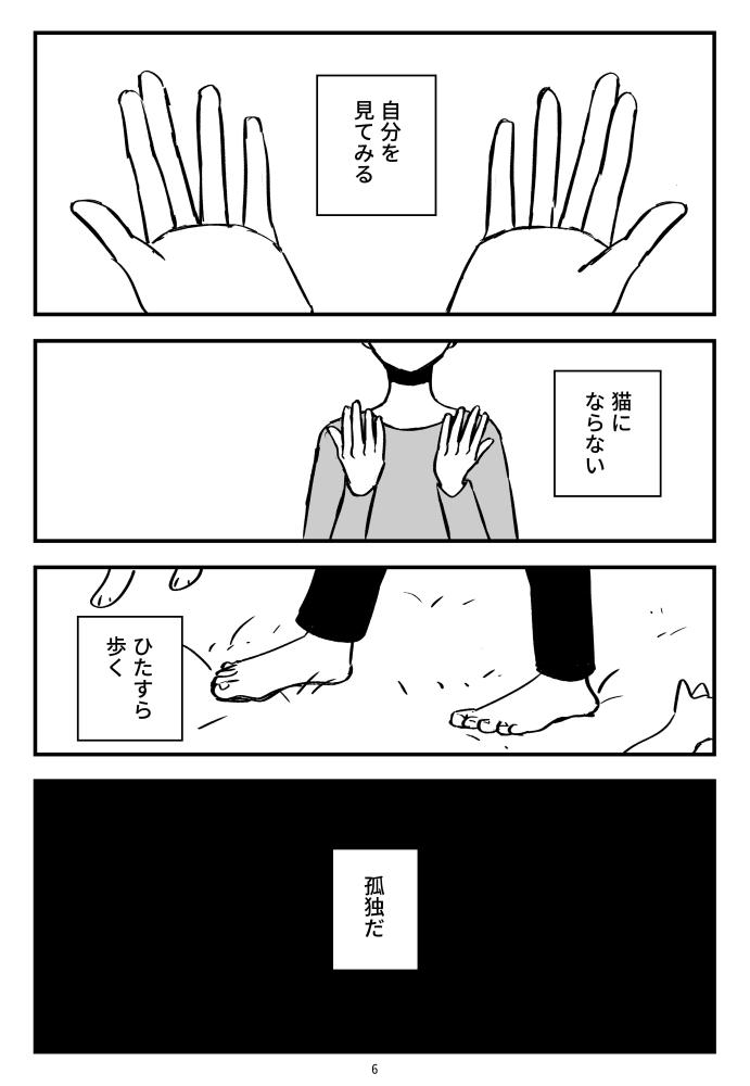 f:id:kuro0606:20180614160809j:plain