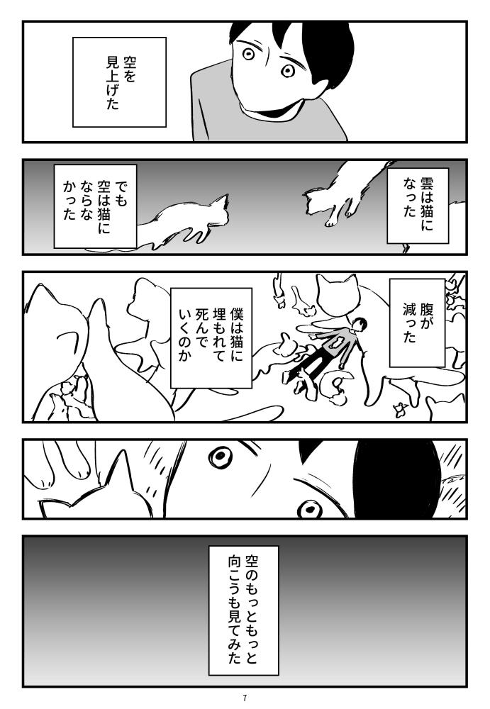 f:id:kuro0606:20180614160821j:plain