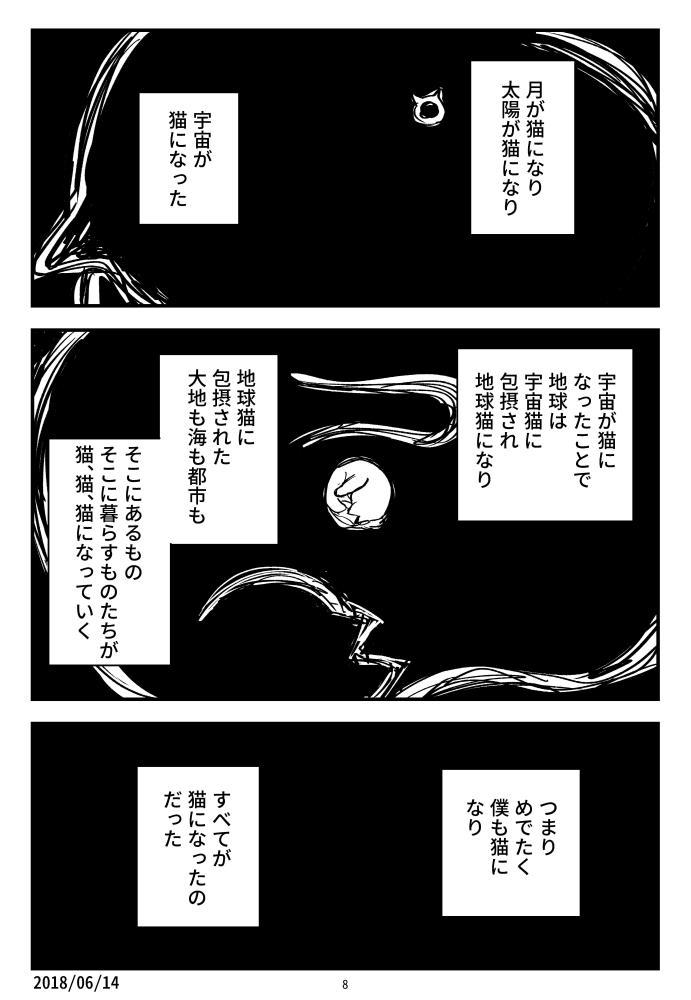 f:id:kuro0606:20180614160823j:plain