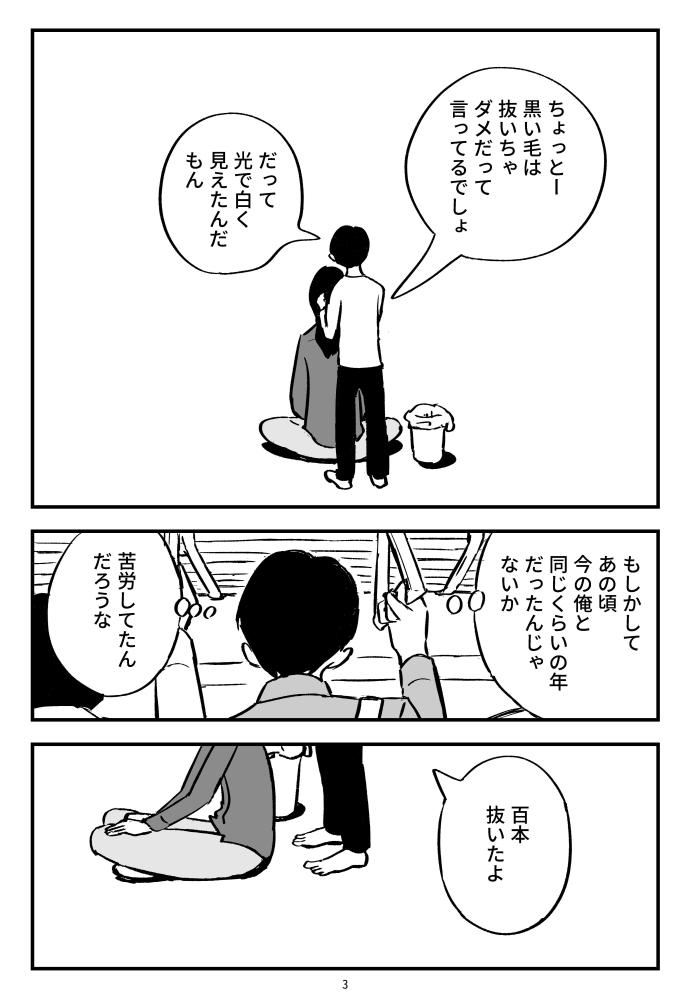 f:id:kuro0606:20180615190840j:plain