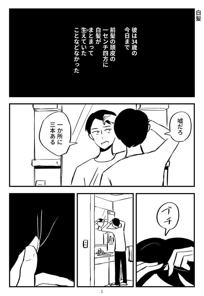 f:id:kuro0606:20180615190846j:plain