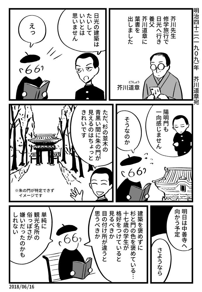 f:id:kuro0606:20180616184902j:plain
