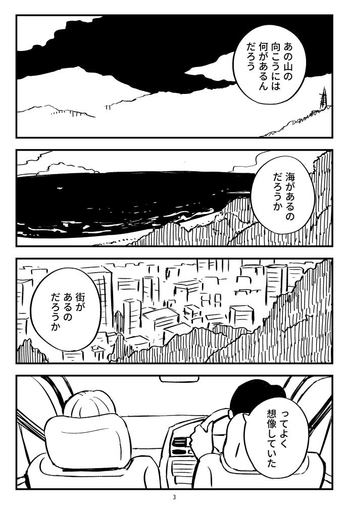 f:id:kuro0606:20180619155837j:plain