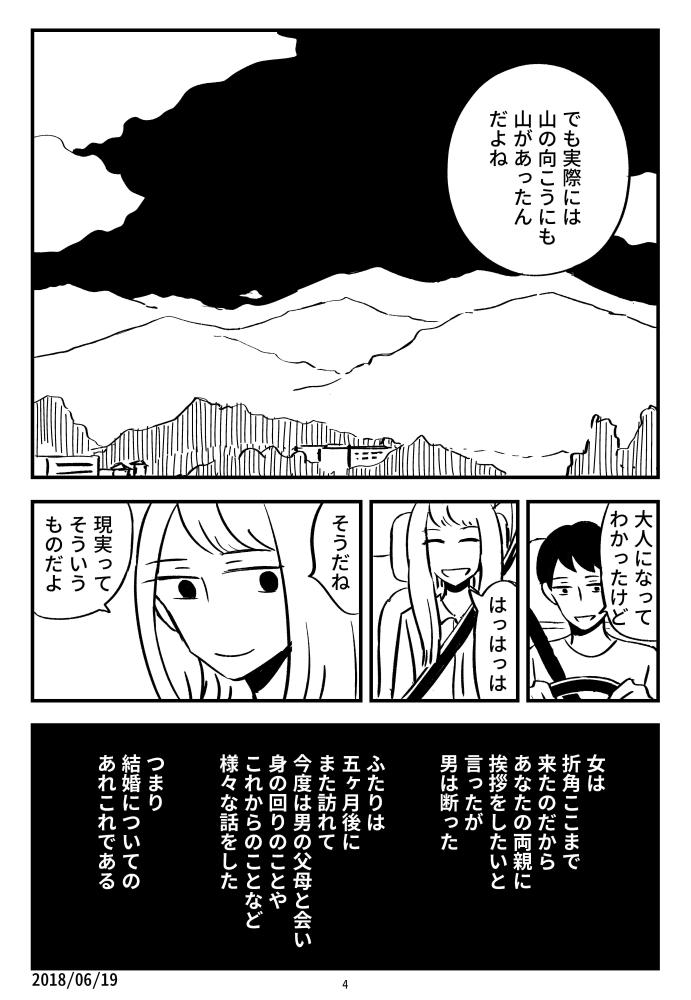 f:id:kuro0606:20180619155840j:plain