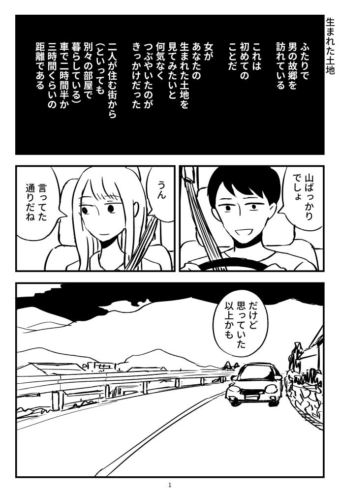 f:id:kuro0606:20180619161058j:plain