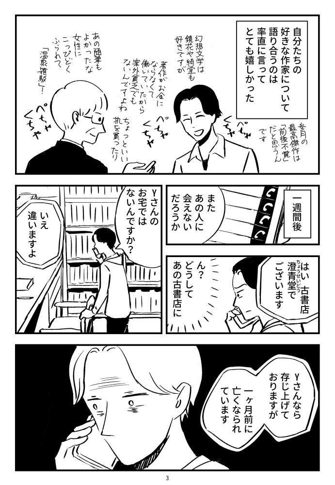 f:id:kuro0606:20180622123623j:plain