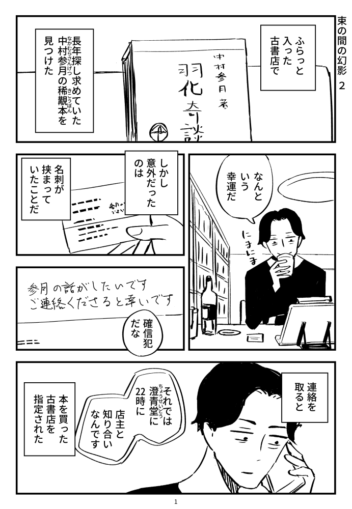 f:id:kuro0606:20180622162012j:plain