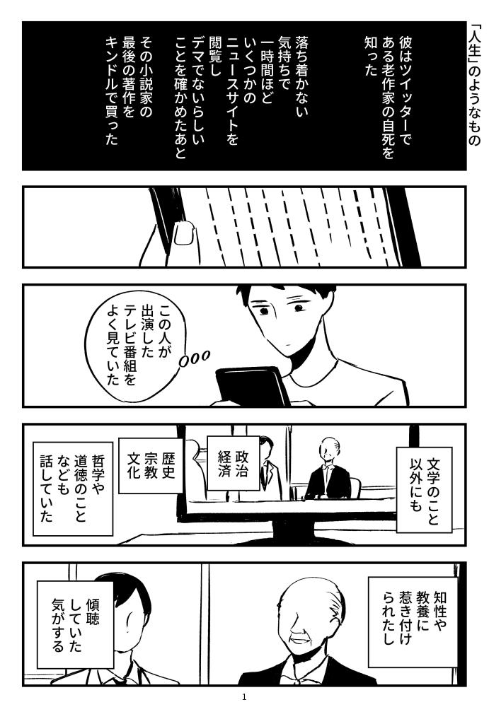 f:id:kuro0606:20180625114712j:plain