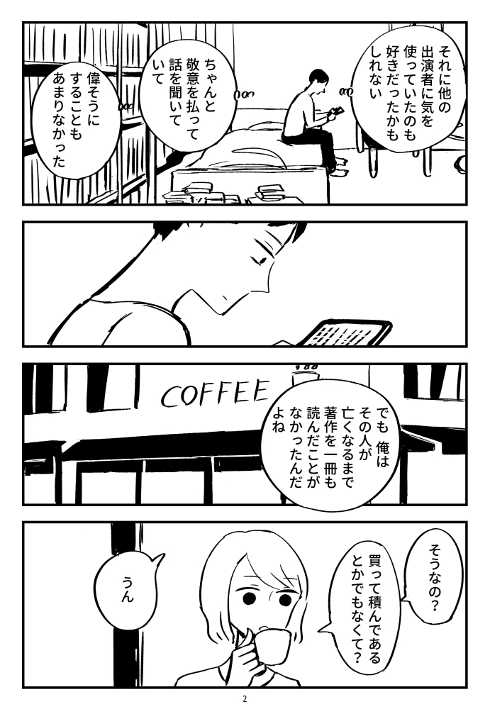 f:id:kuro0606:20180625114718j:plain