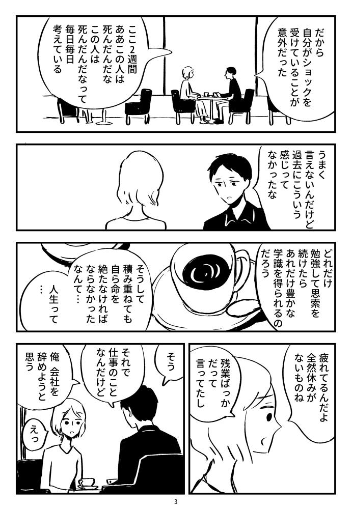 f:id:kuro0606:20180625114722j:plain