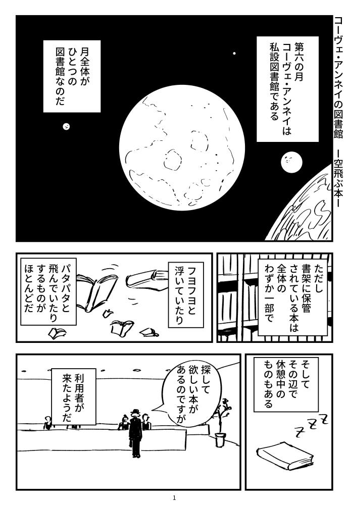 f:id:kuro0606:20180629135351j:plain