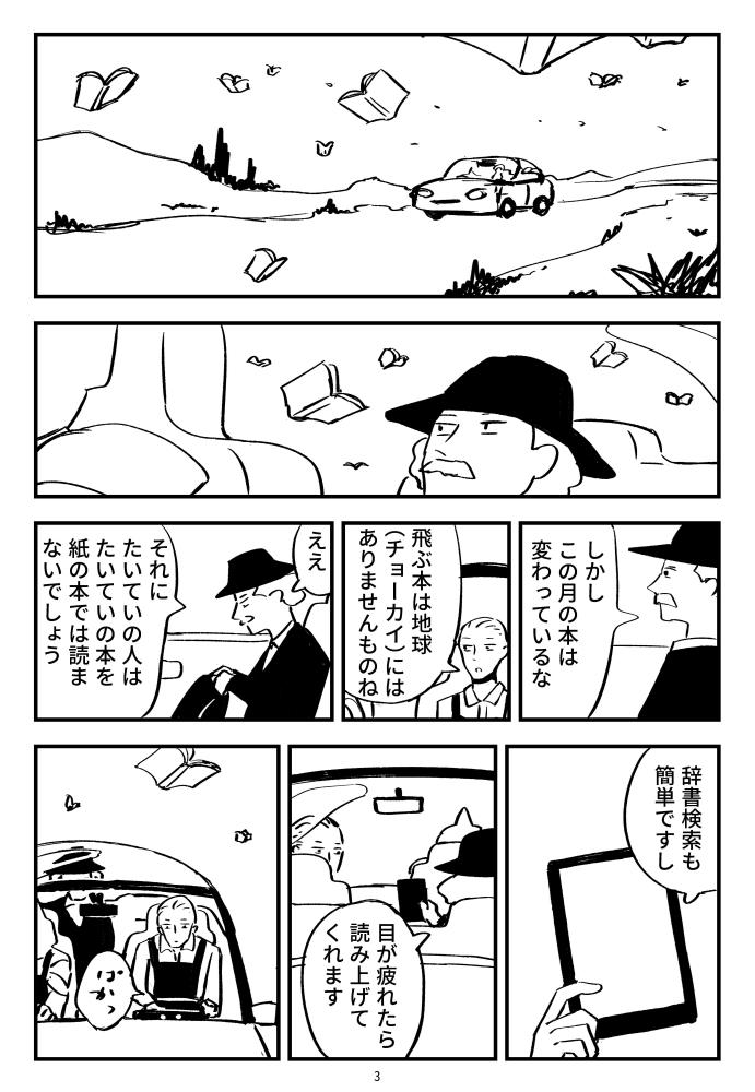 f:id:kuro0606:20180629135401j:plain