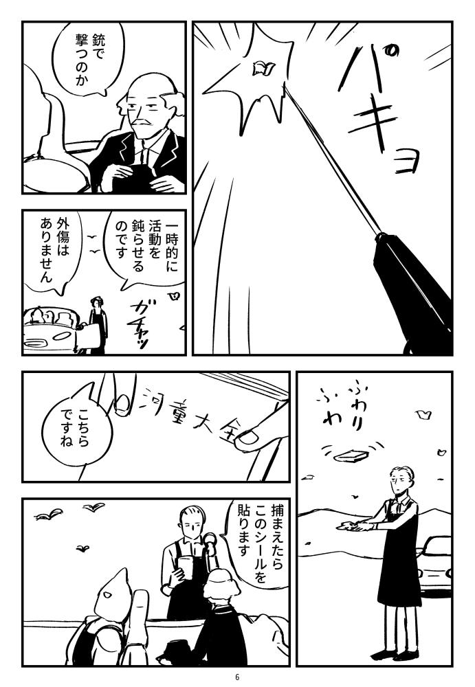 f:id:kuro0606:20180629135420j:plain