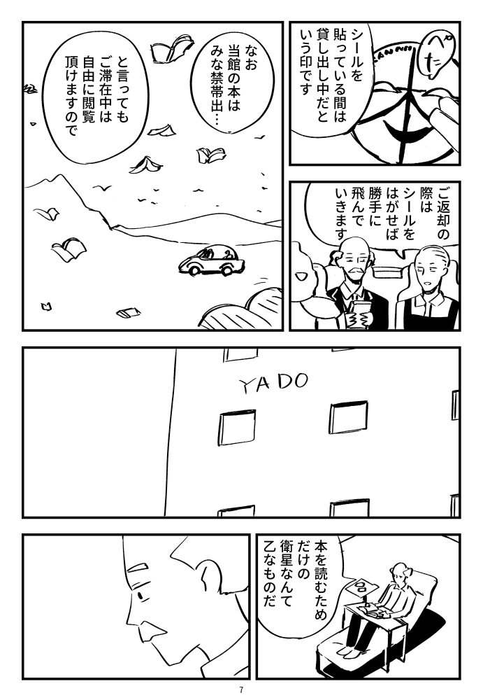f:id:kuro0606:20180629135422j:plain