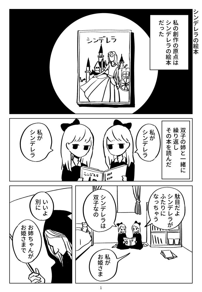 f:id:kuro0606:20180709154533j:plain