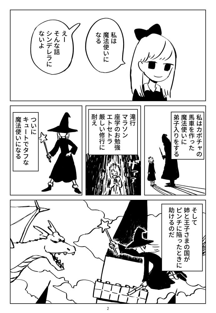 f:id:kuro0606:20180709154538j:plain
