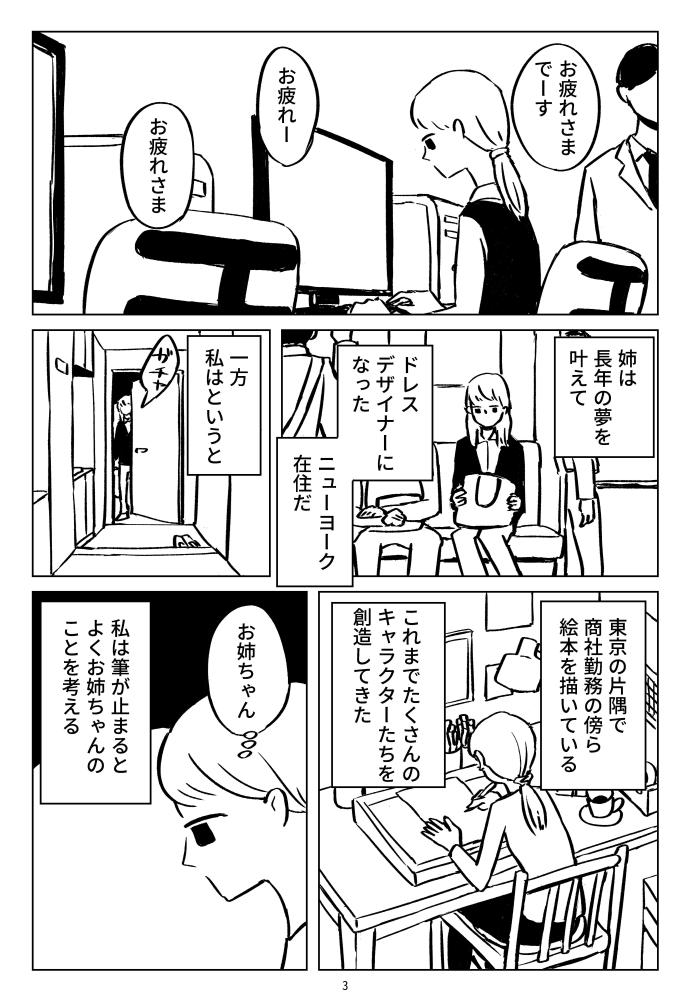 f:id:kuro0606:20180709154541j:plain