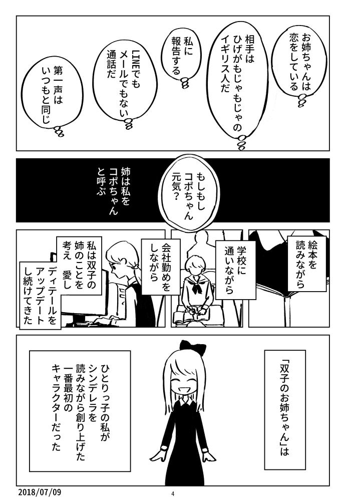f:id:kuro0606:20180709154545j:plain