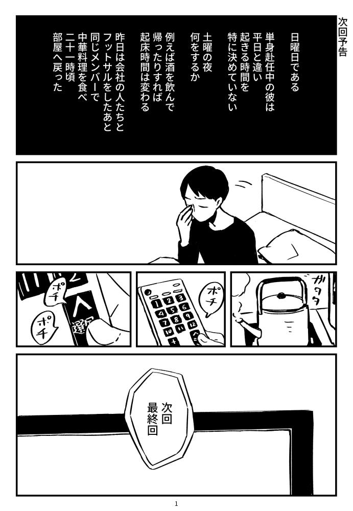 f:id:kuro0606:20180712155740j:plain