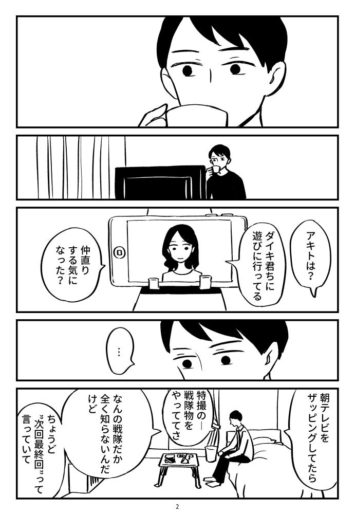 f:id:kuro0606:20180712155745j:plain