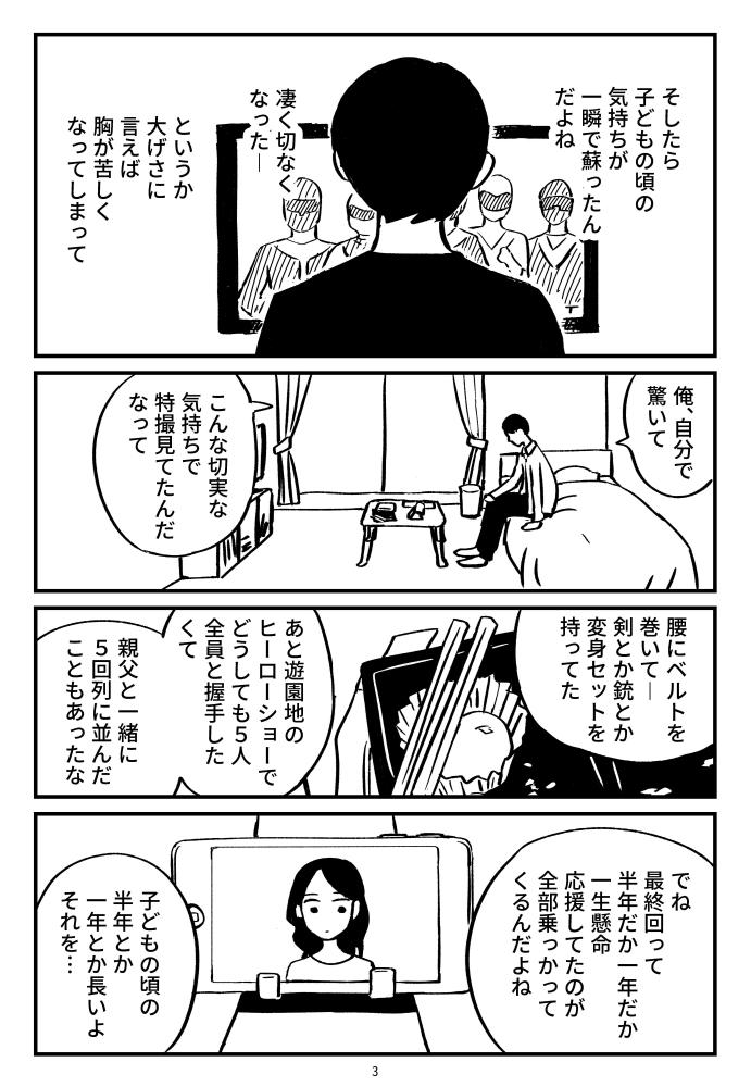 f:id:kuro0606:20180712155748j:plain