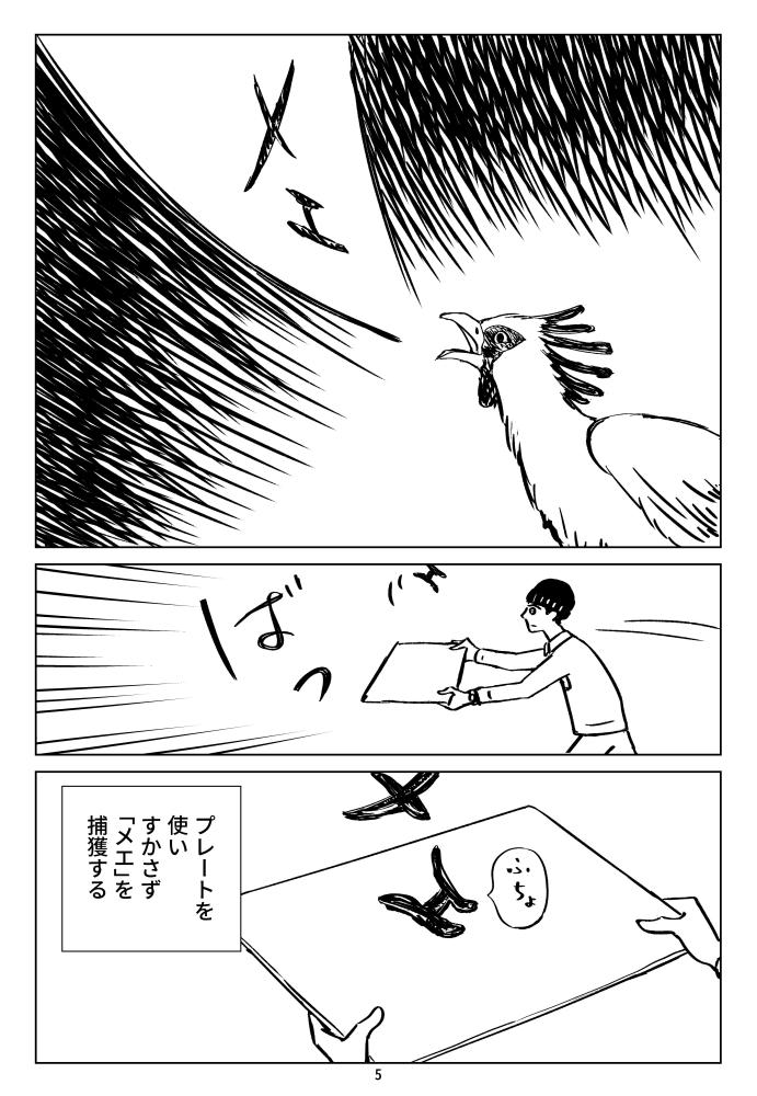 f:id:kuro0606:20180716153831j:plain