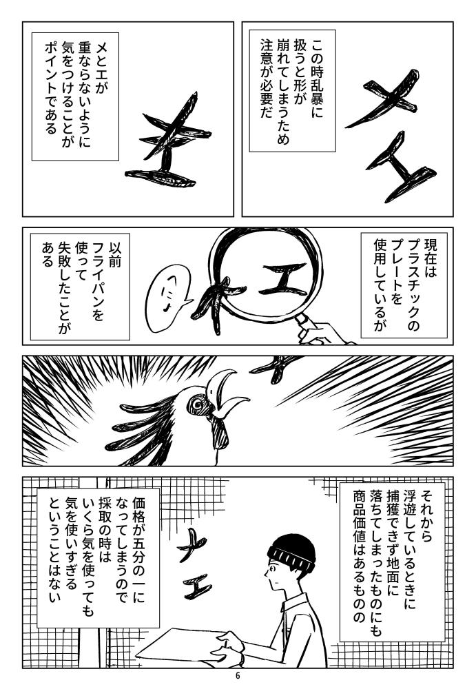f:id:kuro0606:20180716153834j:plain