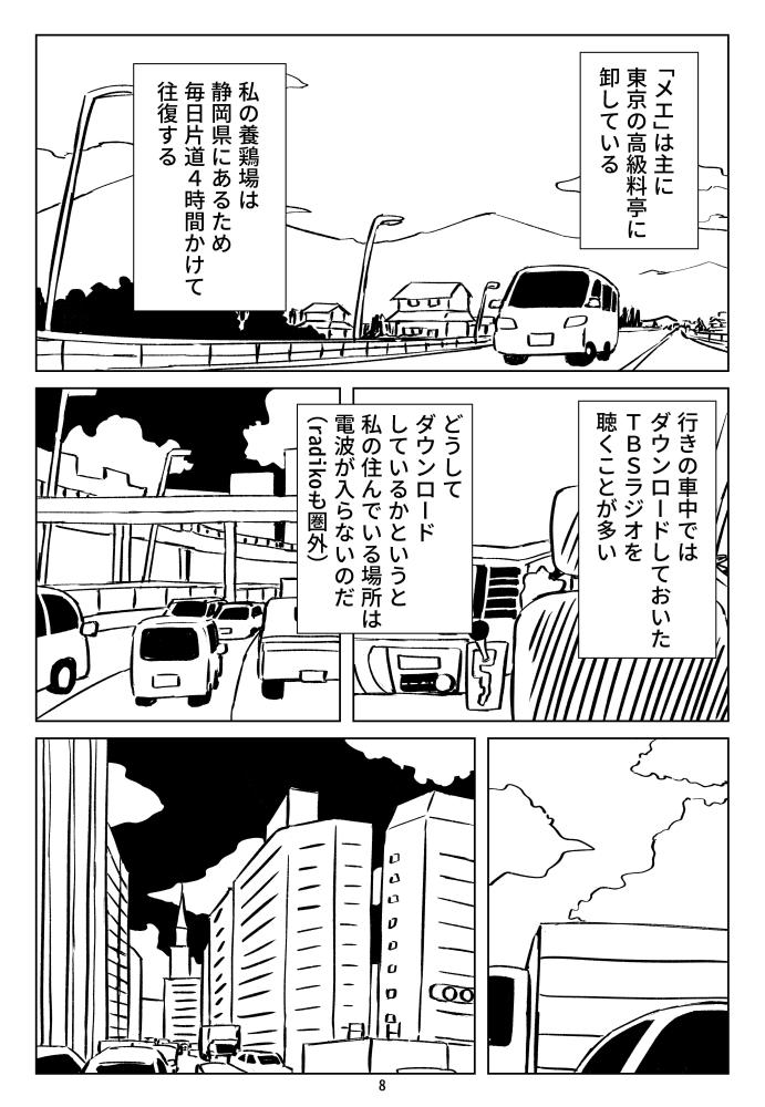 f:id:kuro0606:20180716153924j:plain