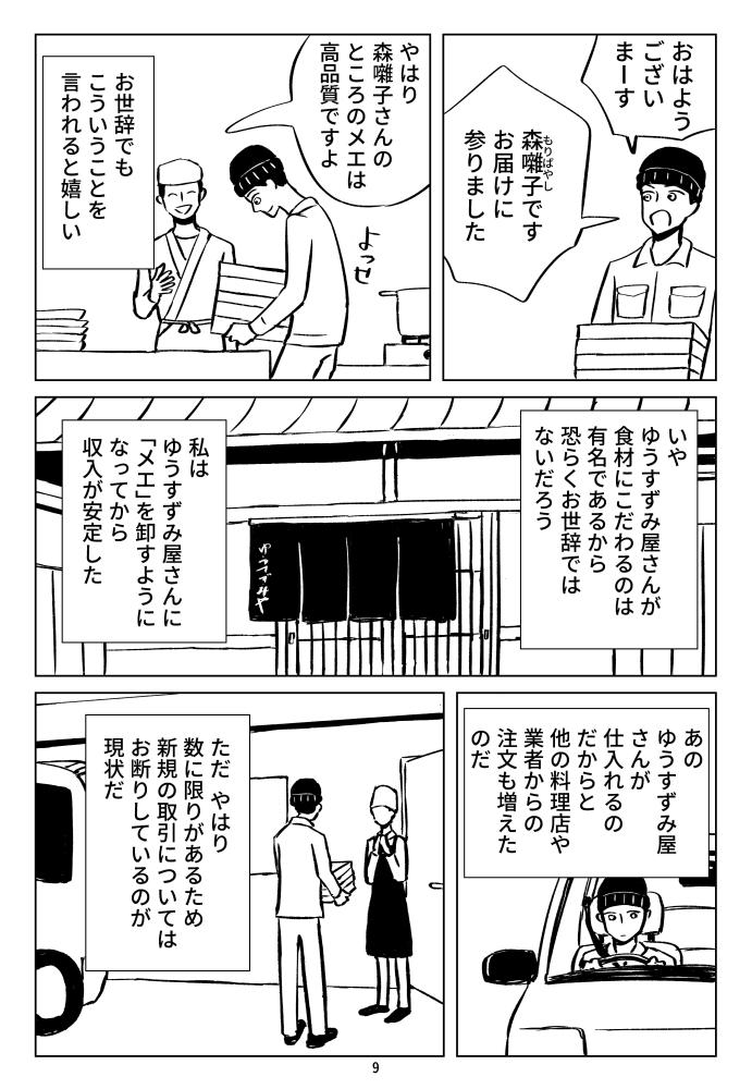 f:id:kuro0606:20180717154527j:plain