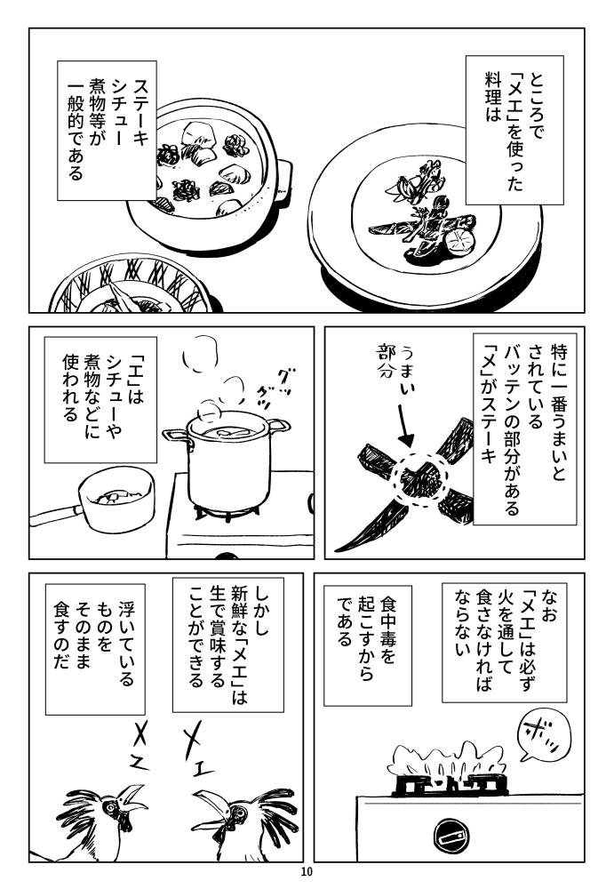 f:id:kuro0606:20180717154533j:plain