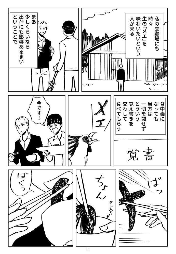 f:id:kuro0606:20180717154539j:plain