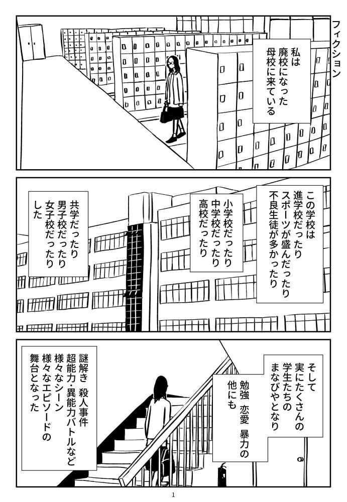 f:id:kuro0606:20180723154427j:plain