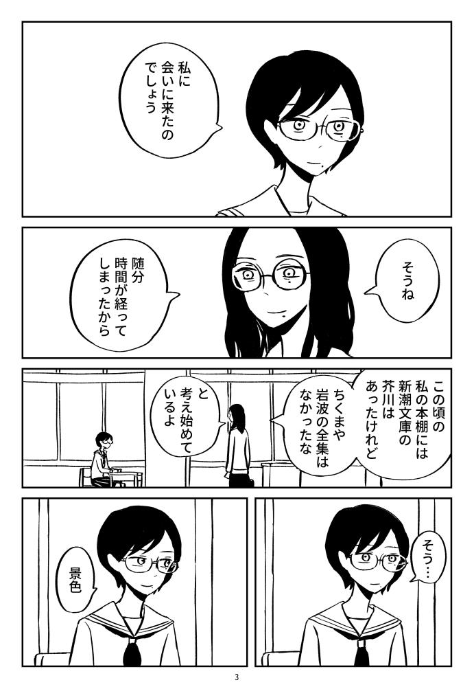 f:id:kuro0606:20180723154553j:plain