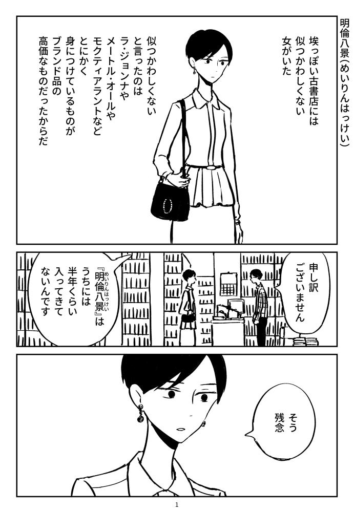 f:id:kuro0606:20180726154144j:plain