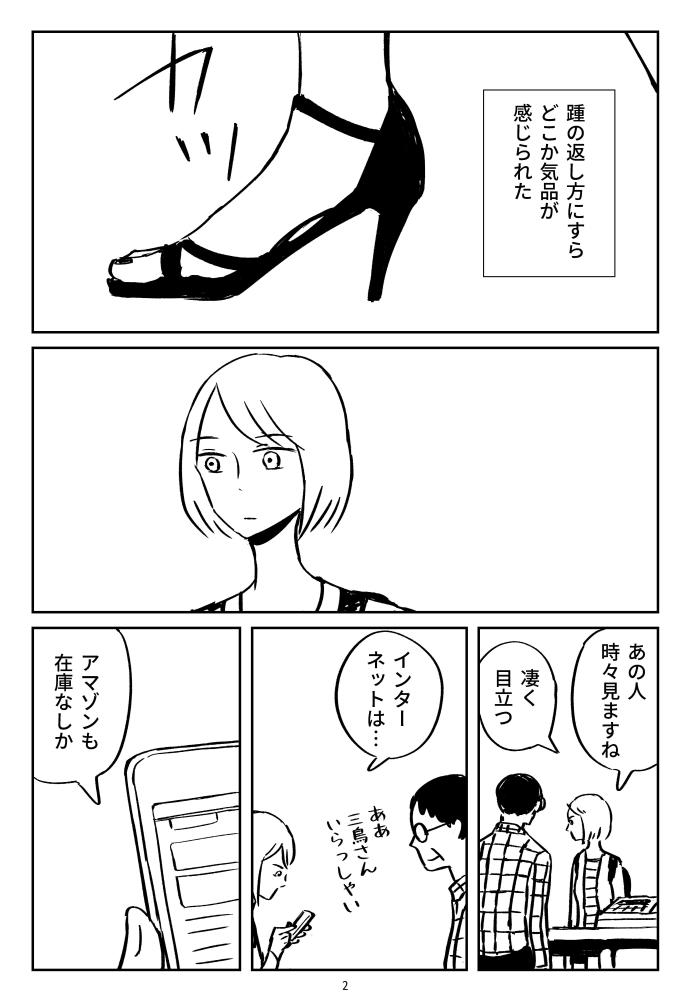 f:id:kuro0606:20180726154148j:plain
