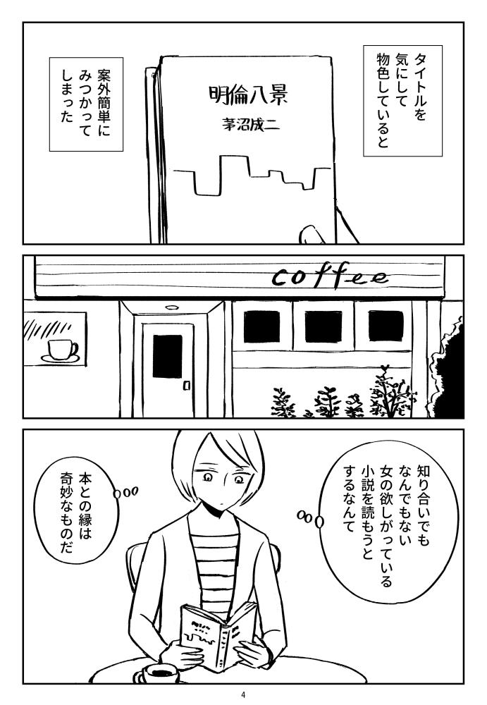 f:id:kuro0606:20180726154157j:plain