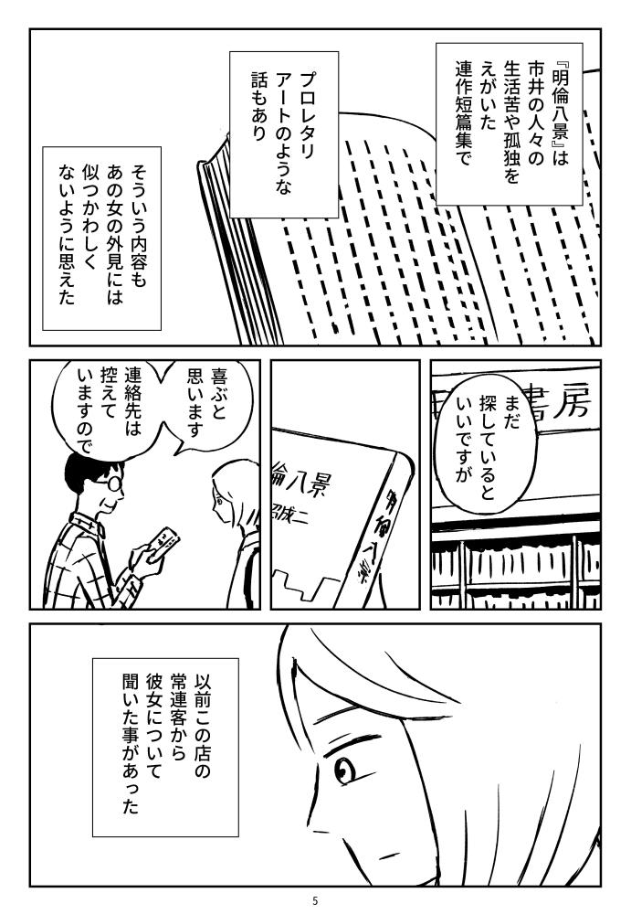 f:id:kuro0606:20180727160203j:plain