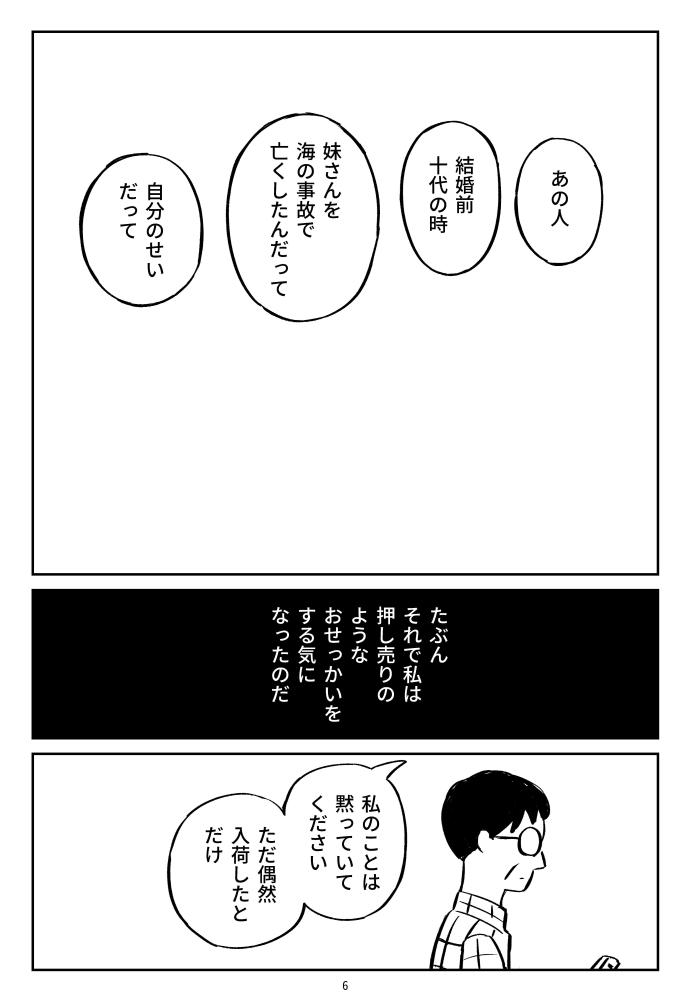 f:id:kuro0606:20180727160207j:plain