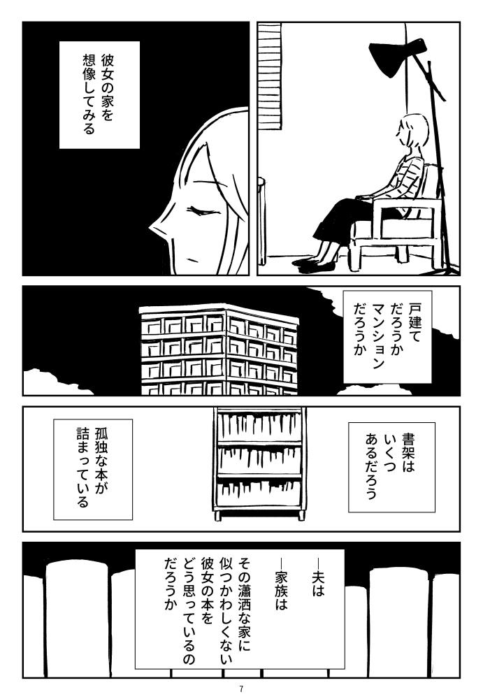 f:id:kuro0606:20180727160212j:plain