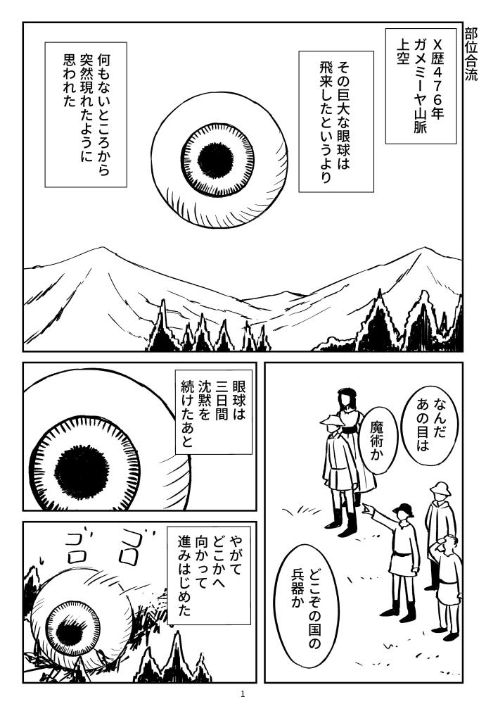 f:id:kuro0606:20180801160018j:plain