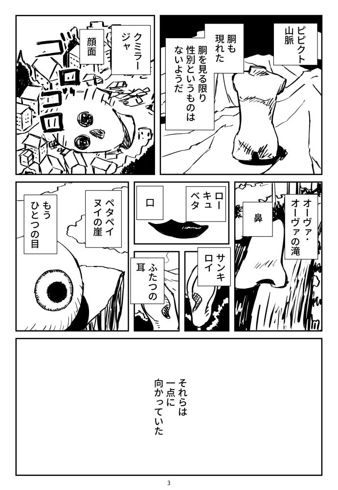 f:id:kuro0606:20180801160026j:plain