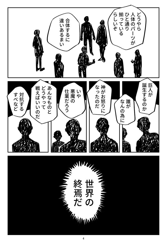 f:id:kuro0606:20180801160029j:plain