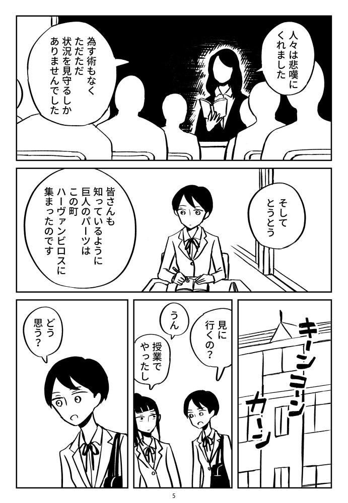 f:id:kuro0606:20180802155743j:plain