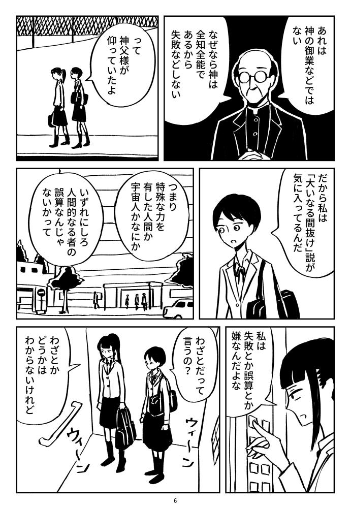 f:id:kuro0606:20180802155748j:plain