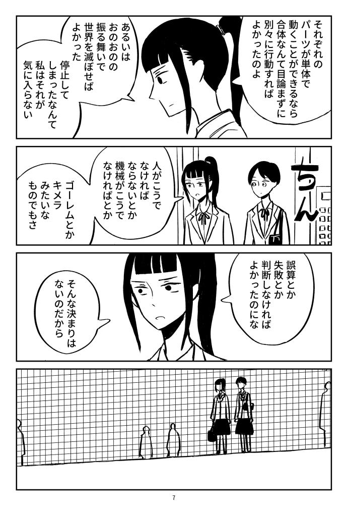 f:id:kuro0606:20180802155751j:plain