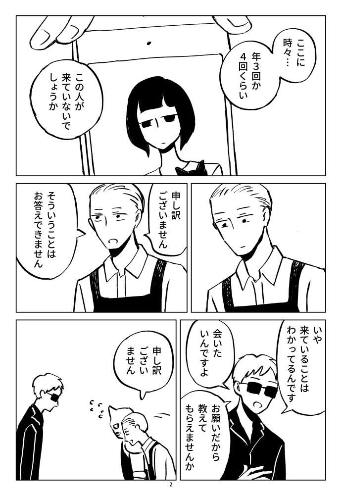 f:id:kuro0606:20180811152527j:plain