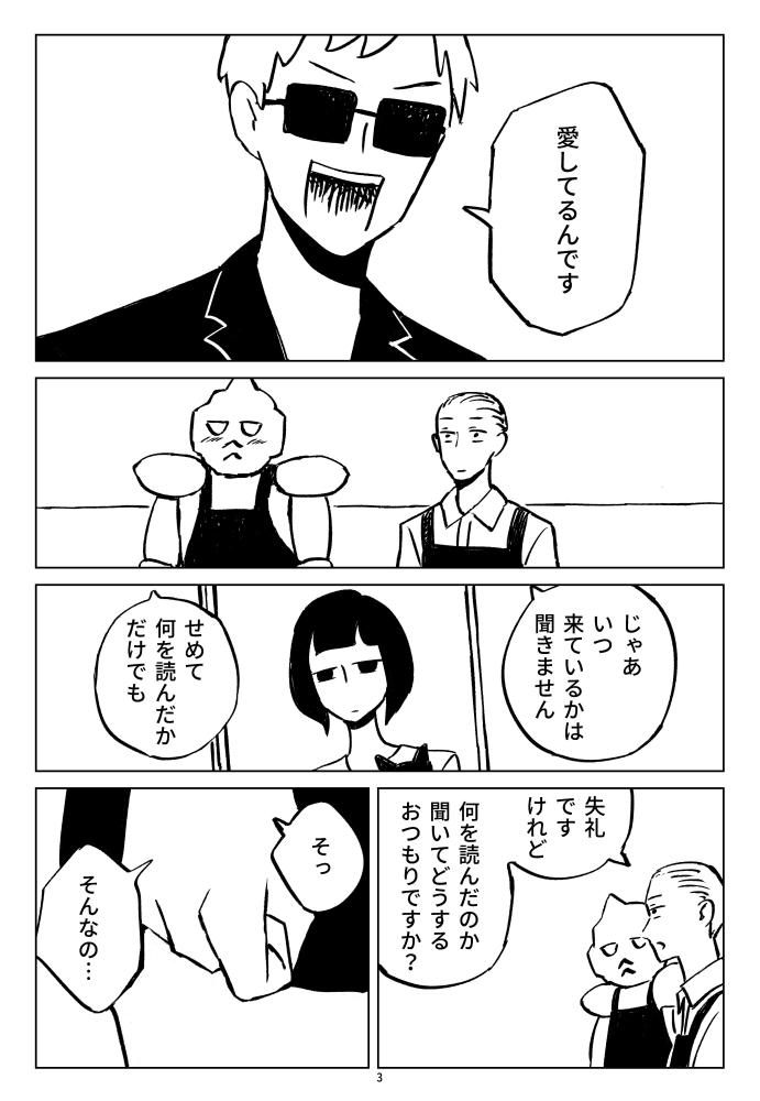 f:id:kuro0606:20180811152532j:plain