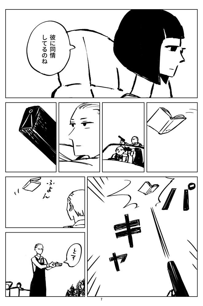 f:id:kuro0606:20180813063254j:plain